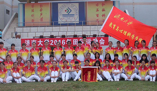 大学生运动校团体服