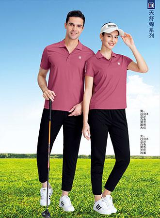 千足龙品牌2021年天舒锦系列33566圆领T恤,团体服定制