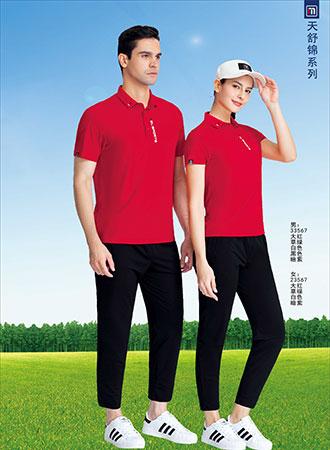 千足龙品牌2021年天舒锦系列33567圆领T恤,团体服定制
