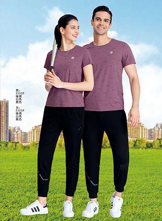 千足龙品牌2021年天舒锦系列33559圆领T恤,团体服定制