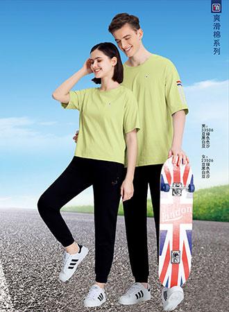 moggon千足龙品牌爽滑棉系列33506休闲宽松圆领T恤,团体服定制
