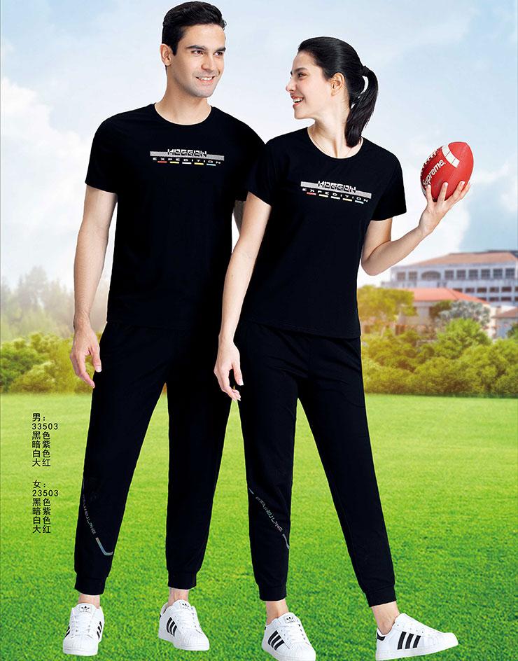 MOGGON千足龙品牌天舒锦系列33503圆领T恤,团体服定制