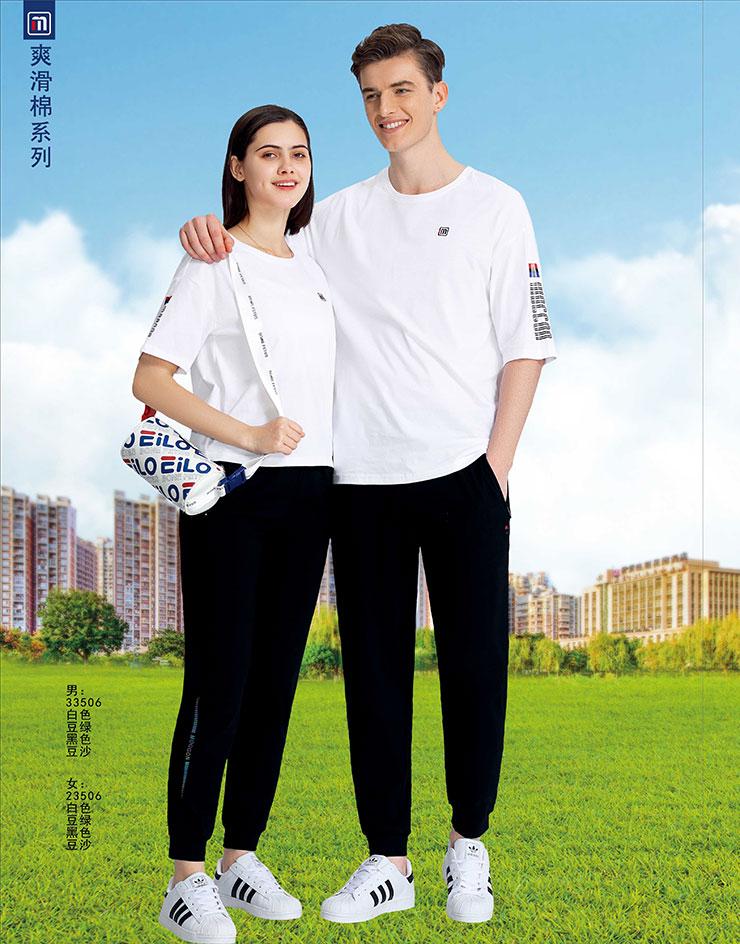 千足龙品牌2021年天舒锦系列33560圆领T恤,团体服定制