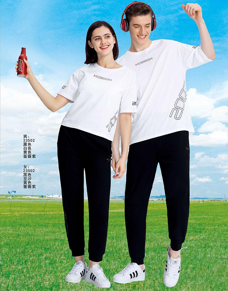 千足龙品牌2021年爽滑棉系列33502休闲宽松圆领T恤,团体服定制